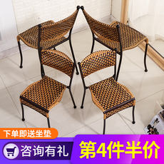 Weaving wicker chair single chair home balcony outdoor patio table and chair leisure chair bamboo small chair chair