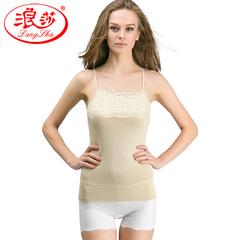 浪莎吊带背心女夏季薄款打底衫内衣木纤维蕾丝小吊带衫防透背心