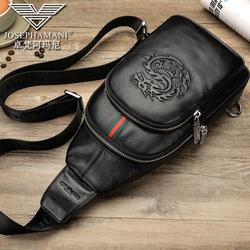 卓梵 阿玛尼男士胸包背包韩版休闲包包单肩包男斜挎包真皮牛皮潮