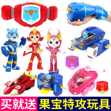 Love Dynamic Cosmic Guard Toy Deformation Locomotive Child Doll Doll Robot Storm Power Lightning Rainbow