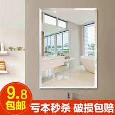 Custom bathroom mirror free punching toilet dressing table glass mirror wash bathroom half-length mirror bathroom wall mirror