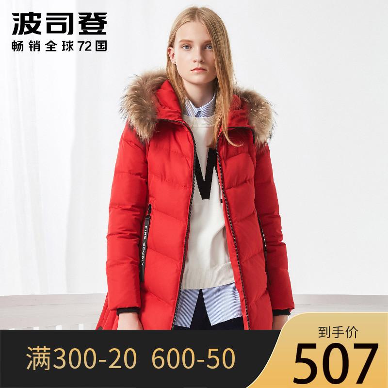 波司登2017新款貉子毛韩版时尚新潮妈妈中长款羽绒服女B70141060