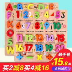 Young children number 6 recognition toy 2 years old 5 years old baby 4 early education enlightenment 3 puzzle puzzle building blocks