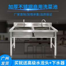 Thick stainless steel single slot double star three eye pool with platform commercial washing dishes wash basin simple disinfection pool