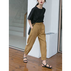 MbeChc casual trousers female ins elastic waist strap harem pants thin section summer retro solid color nine points pants