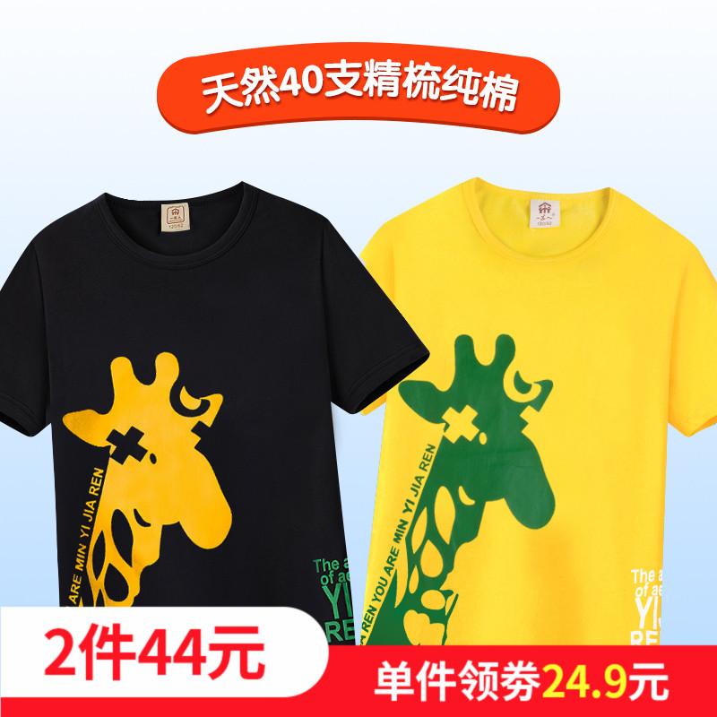 童装男童短袖t恤纯棉中大童圆领休闲夏季2018新款韩版儿童体恤潮T