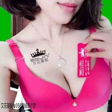 Autumn and winter new one-piece no trace no steel ring bra underwear comfortable and sexy gathered adjustment type mold cup