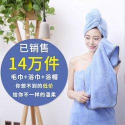 吸水浴巾浴帽比纯棉更柔软成人加大加厚浴巾男女情侣毛巾浴巾套装
