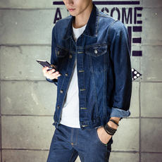 2018 spring and autumn new youth casual men's denim jacket jacket tide jacket Korean Slim wild lapel