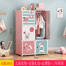 Children's wardrobe simple modern economical plate plastic assembly combination small wardrobe bedroom rental room space