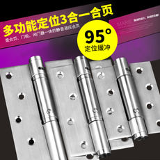 Xingguya stainless steel spring hinges Concealed door hinges Automatic closing door closers positioning 4 inch