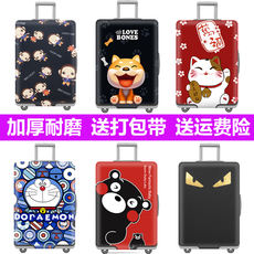 Elastic luggage case cover trolley travel case dust cover bag 20/24/28 inch / 30 inch thick wear resistant