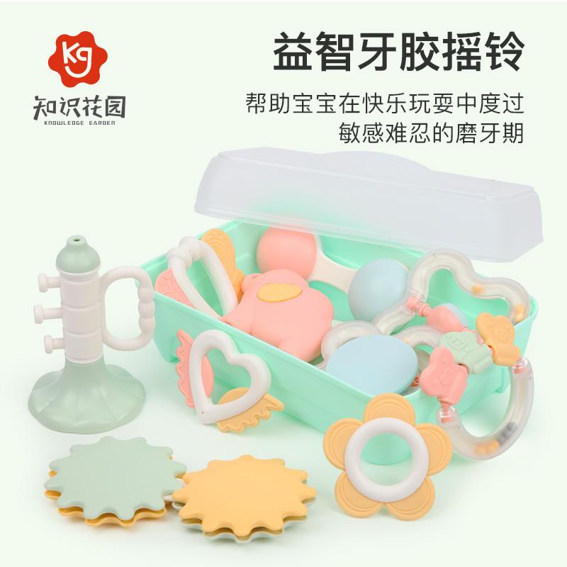 新生婴儿玩具3-6-8-12个月牙胶水煮摇铃婴幼儿男女宝宝玩具0-1岁