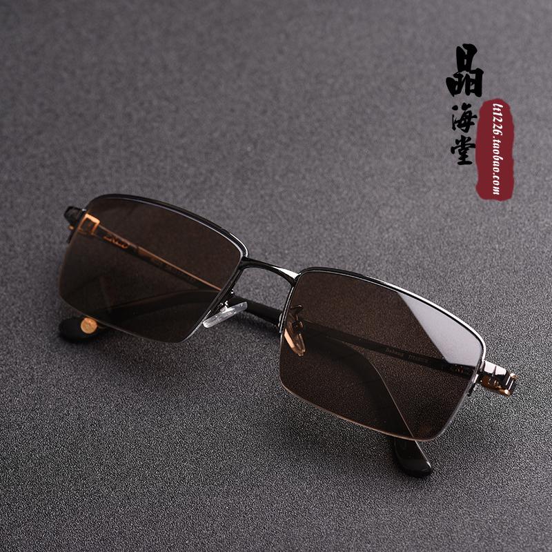 水晶石眼镜男款纯天然石头镜中老年护目太阳镜高档正品时尚墨镜