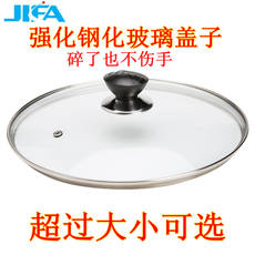 Tempered glass lid glass lid wok lid transparent size non-stick pot lid handle household 30/32