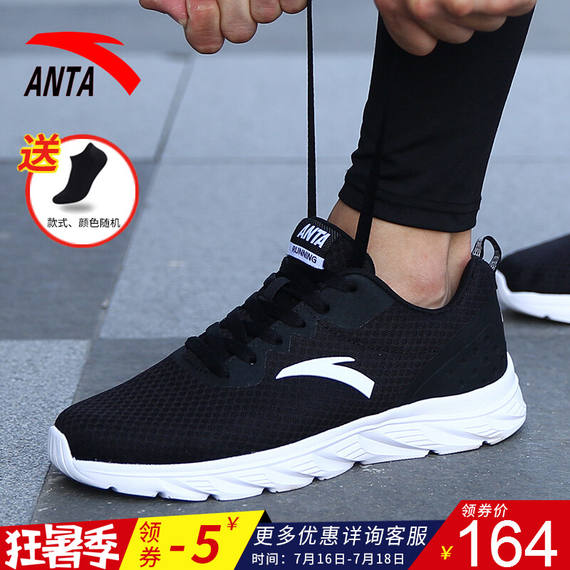 Anta men's shoes running shoes 2018 new anta summer shoes mesh breathable authentic female couple sports shoes men