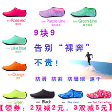Adult diving socks, men and women, non-slip wading soft shoes, children's beach snorkeling socks, swimming equipment, drifting river