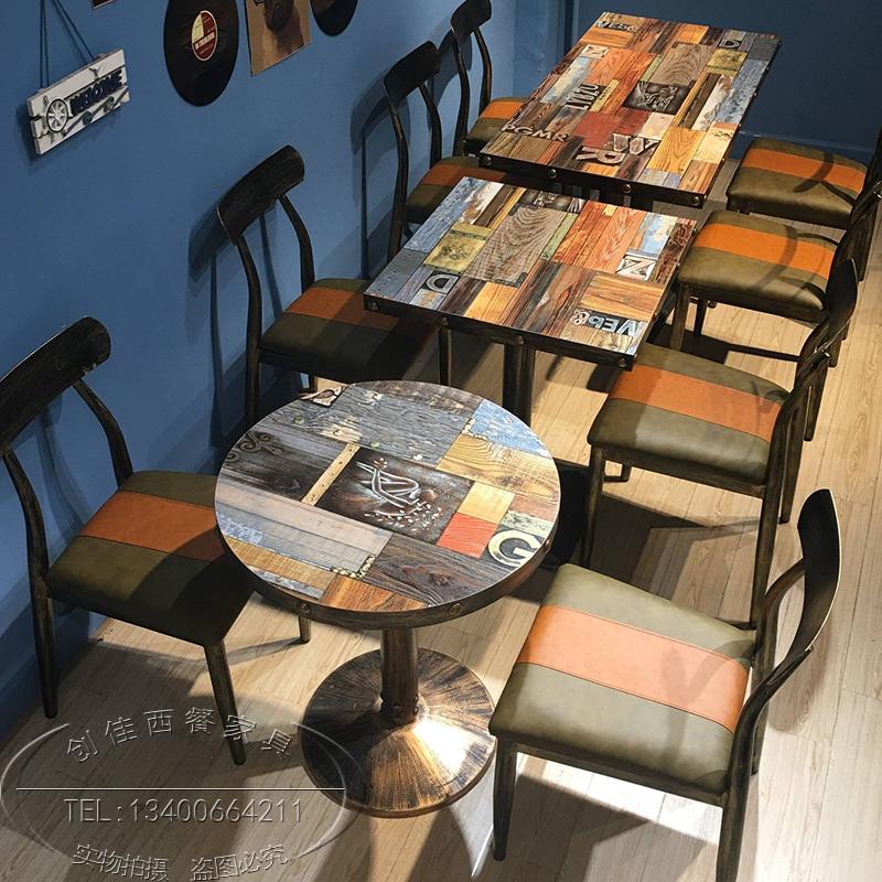 个性 咖啡厅桌椅 工业风 酒吧桌椅 甜品 奶茶店桌椅 冷饮店桌椅