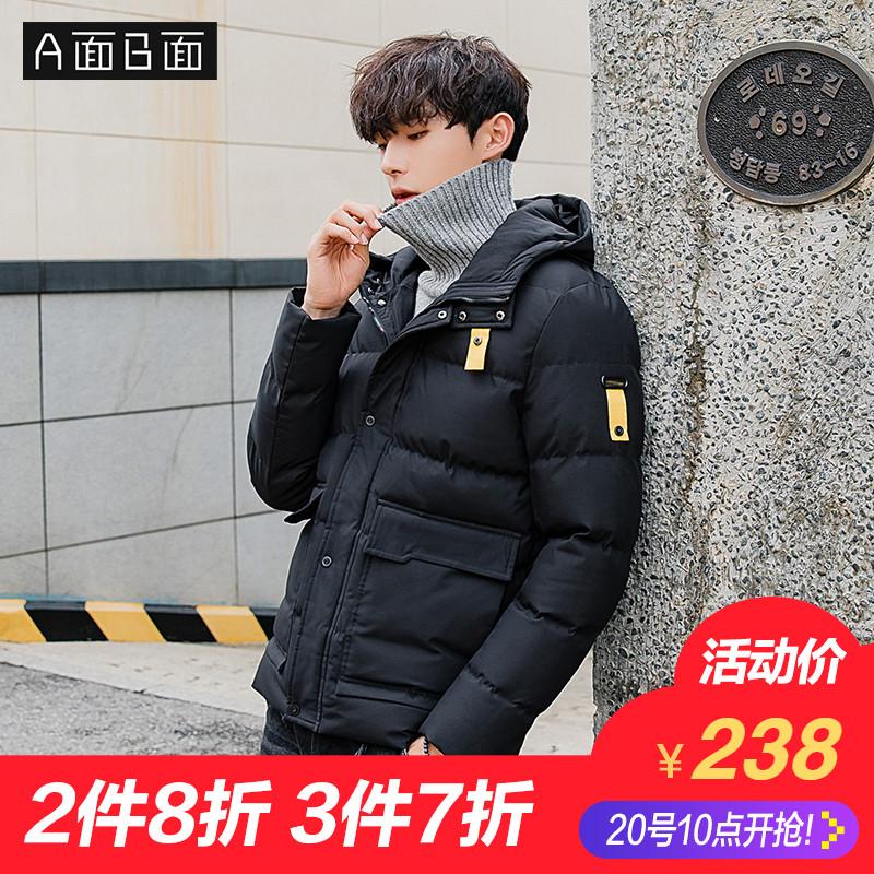 A面B面2018冬季新款男士棉衣韩版潮流青少年纯色保暖连帽外套男G