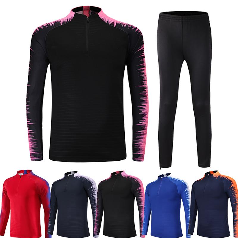 足球训练服长袖套装秋冬季儿童足球外套男长袖足球服收腿裤印字