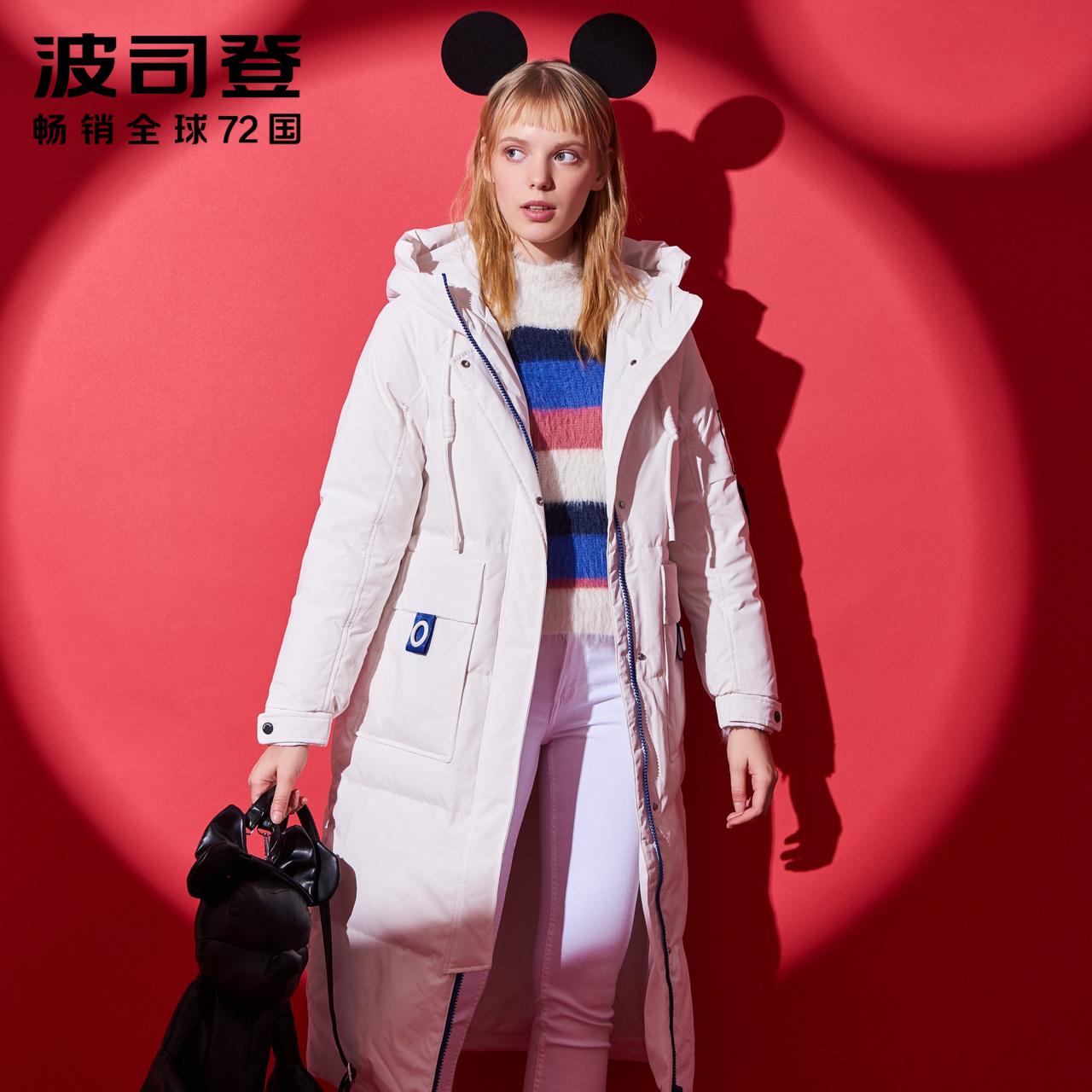 波司登长款羽绒服女士修身韩版时尚冬季防寒外套B80142112D