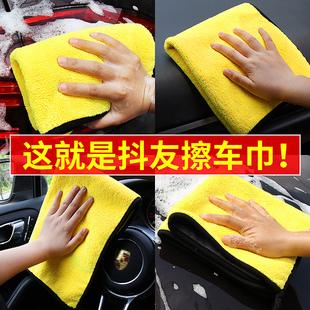 洗车毛巾擦车布汽车用吸水加厚不掉毛玻璃不留痕超细纤维抹布专用