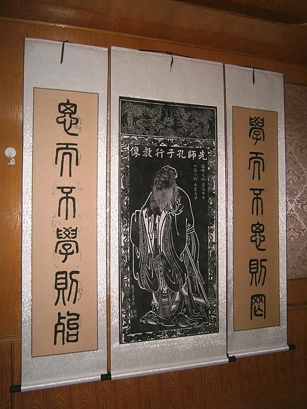孔庙碑拓孔子像+书法对联中堂画 客厅书房装饰字画 书画礼品包邮