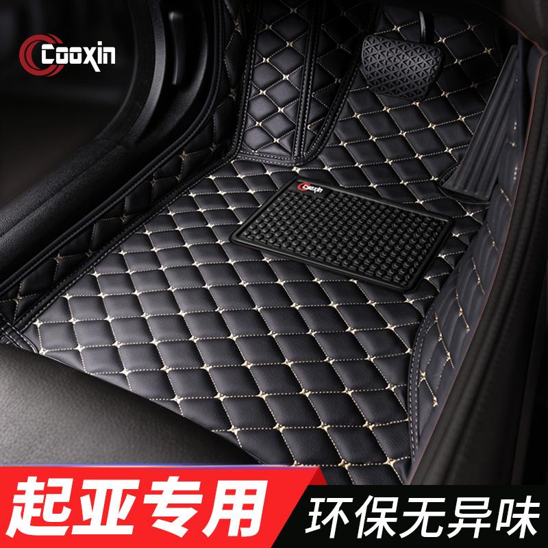 适用于起亚智跑KX7 KX3K5奕跑 KX5K3k2专用全包围汽车脚垫