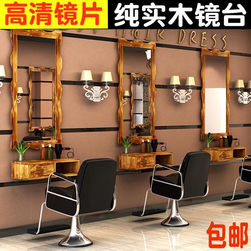 理发店镜台复古柜子欧式单面发廊专用剪发镜子壁挂式美发落地包邮