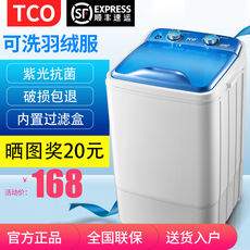 TCO large-capacity single-barrel semi-automatic mini-mini washing machine home pulley pulley dehydration with water