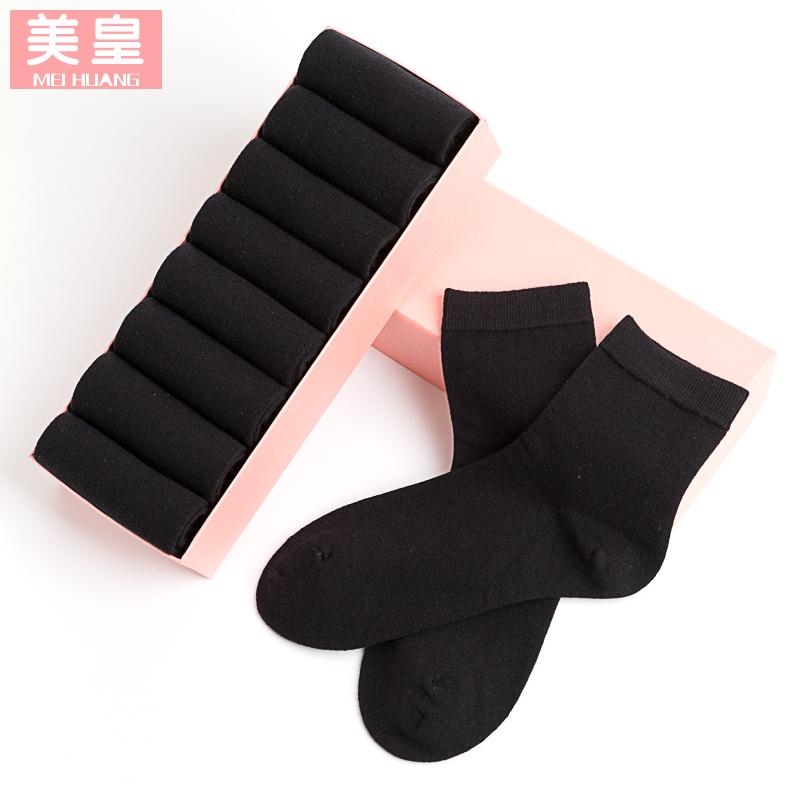 袜子女士纯棉中筒袜冬季棉袜秋冬款防臭黑色全棉长袜女袜秋冬季厚