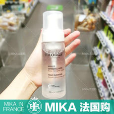 France filorga 菲洛嘉 hyaluronic acid moisturizing cleansing mousse 150ml cleansing facial cleanser