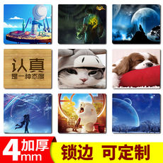 Game mouse pad trumpet Female computer pad cute anime mouse pad female Notebook mouse pad male custom