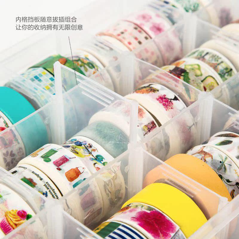 简约15宫格胶带盒收纳盒箱简约透明塑料盒初中学生男女文具盒手帐