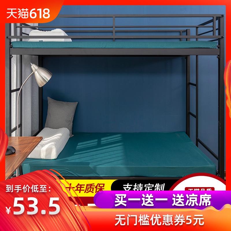 熙元加厚大学生宿舍单人床垫 海绵床垫 上下铺寝室0.8M0.9M1.0M