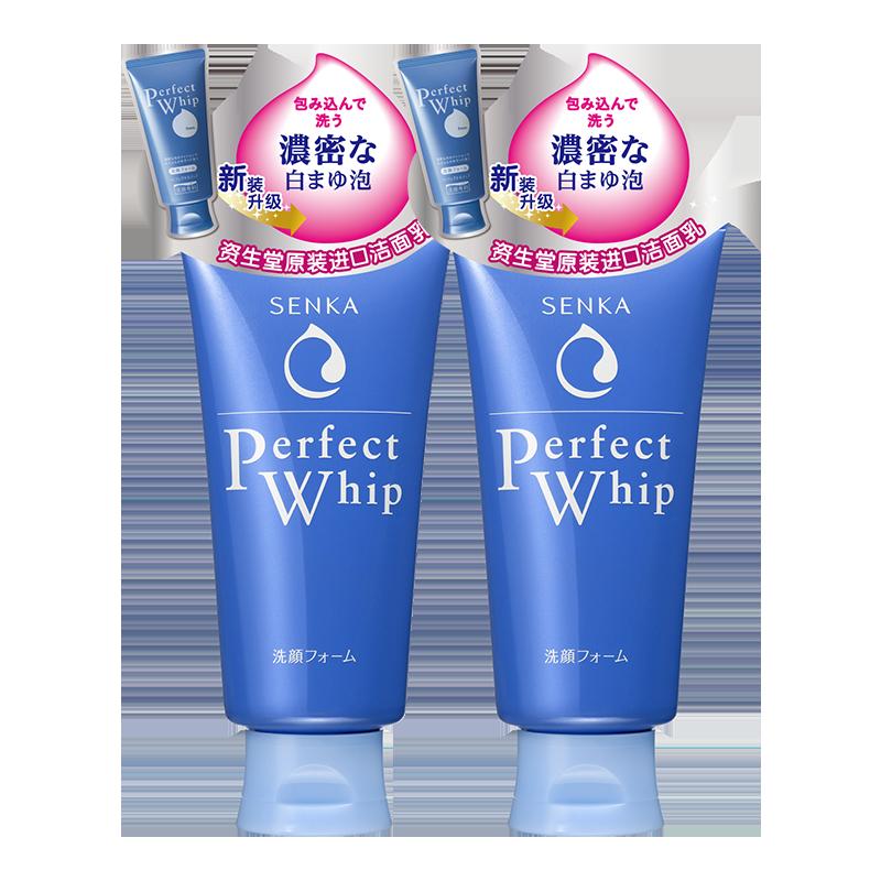 日本原装进口资生堂洗面奶洗颜专科珊珂绵润泡沫洁面乳120g*2男女