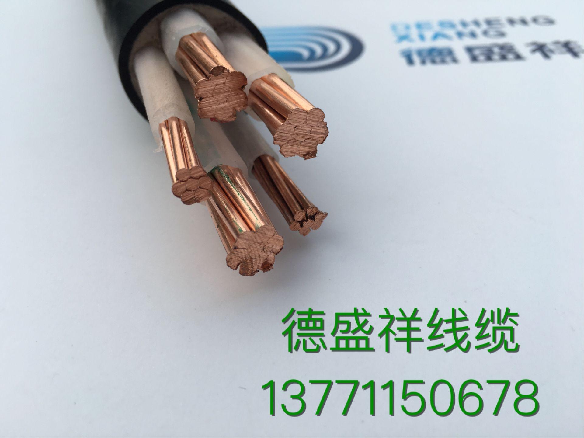 25平方电线电缆3相5线ZR-YJV/VV3*25+2*16 动力工业线5芯国标铜线