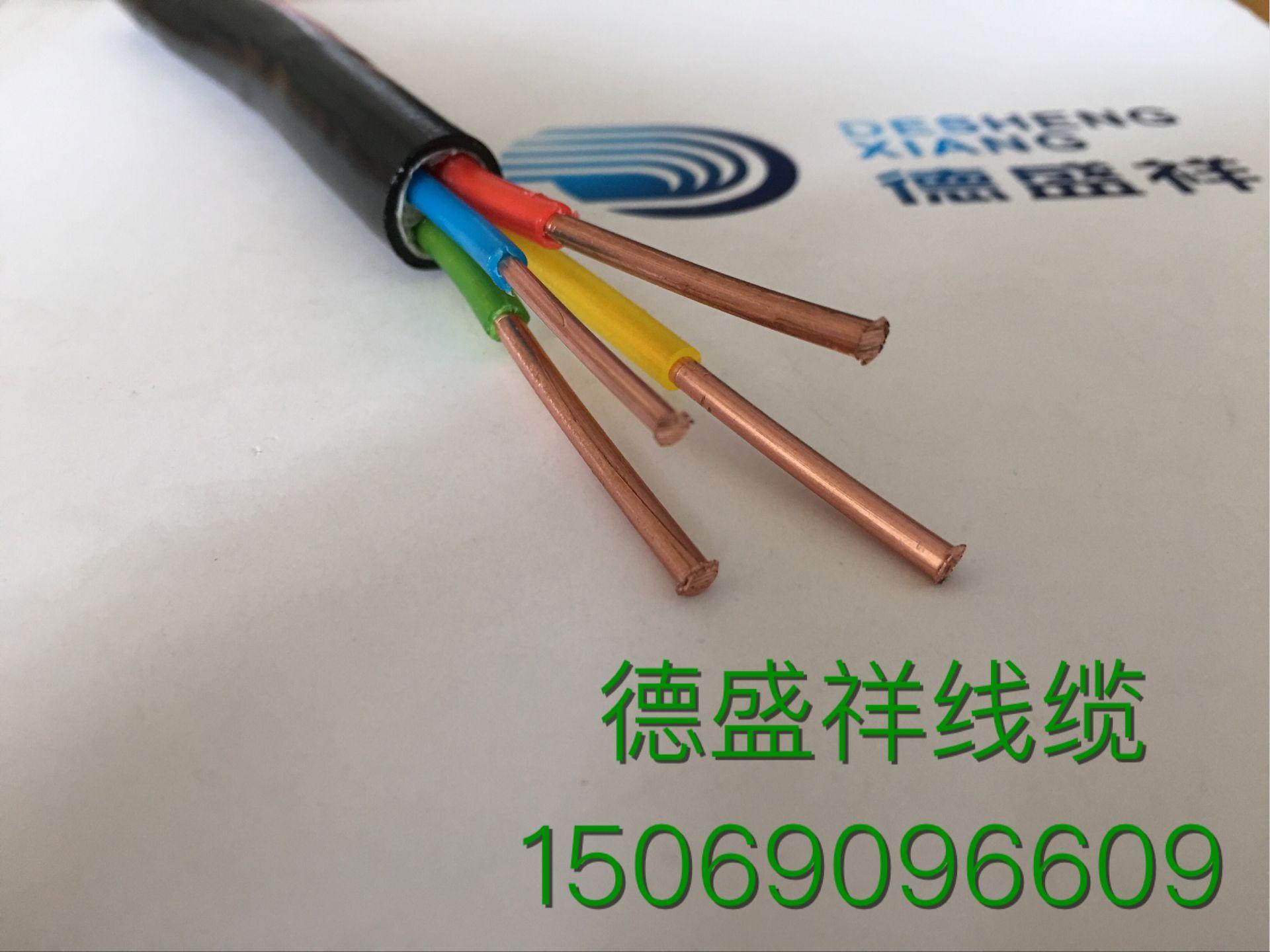 1.5平方国标铜芯线4芯线 ZR-YJV/VV4*1.5 照明线 阻燃4芯国标铜线