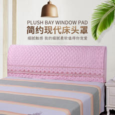 Simple and modern solid color fabric stretch all-inclusive bed cover bed set of leather bed soft bag back cover dust protection cover