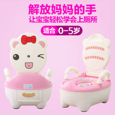 Children's toilet extra large drawer female child urinal Infant male toilet bowl Baby toilet toilet