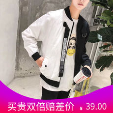 Chaogang taste personality boy youth black and white half and half stitching coat thin summer sun clothes clothes streamer handsome