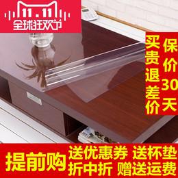 加厚PVC防水桌布防烫软玻璃塑料圆台布茶几餐桌垫透明磨砂水晶板