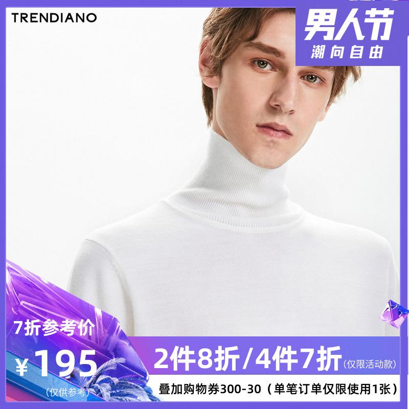 TRENDIANO男装秋装薄款高领套头毛衣打底针织衫3GC303775P
