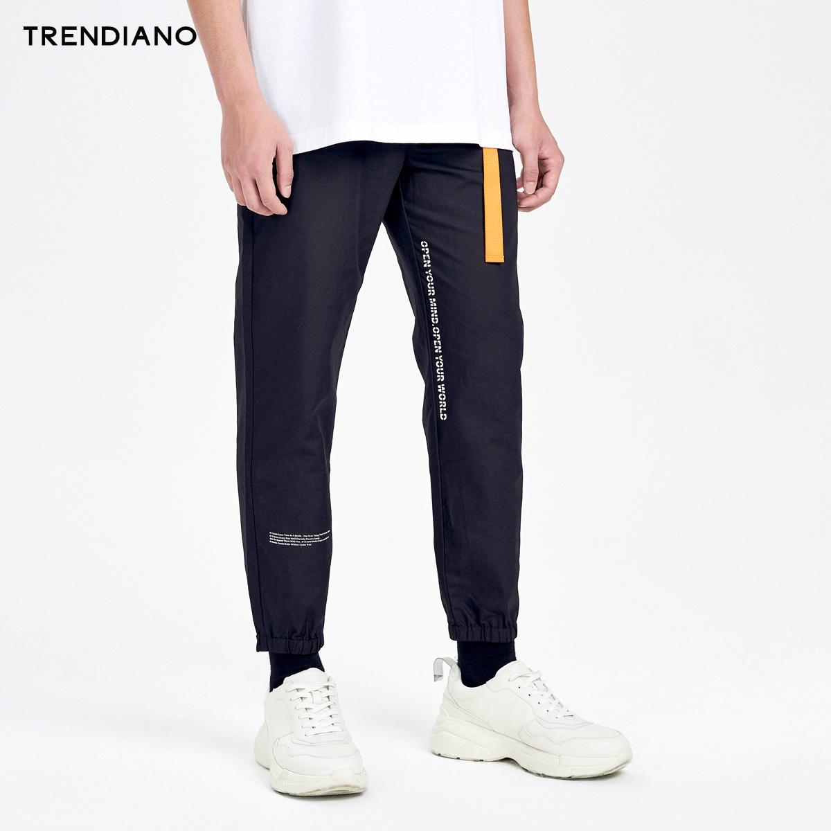 【聚】TRENDIANO新2018男夏装宽松字母哈伦九分休闲裤3GC2061380