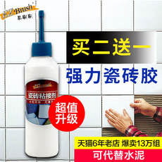 Tile adhesive strong adhesive instead of cement tile repair agent ceramic paste tile clay repair home adhesive