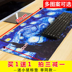 Dream day big mouse pad oversized keyboard pad game anime student desk pad cute girl office computer pad