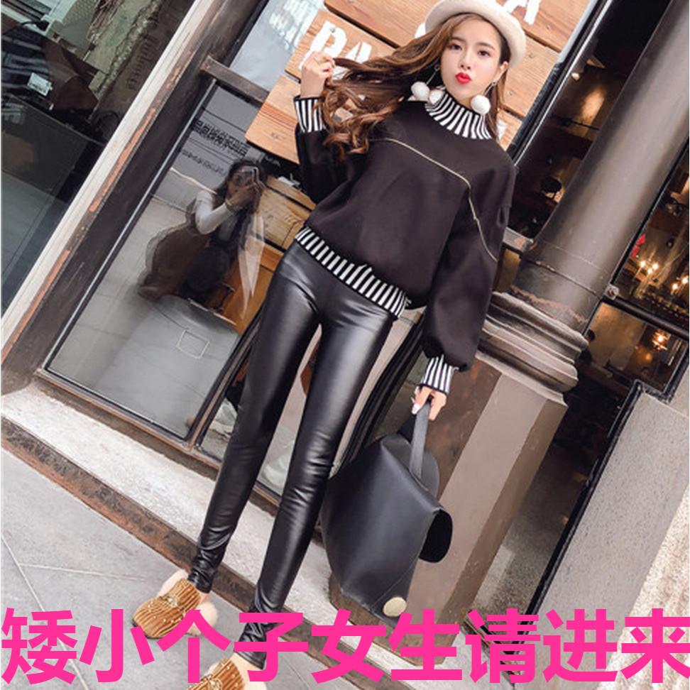 冬季女装150cm矮个子小个子显高加厚高领毛呢外套+加绒打底裤套装