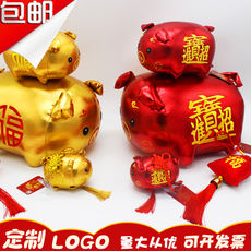 Rich gold pig figurine pig year mascot new year will accompany hand gift zodiac pig doll cute pig friend gift