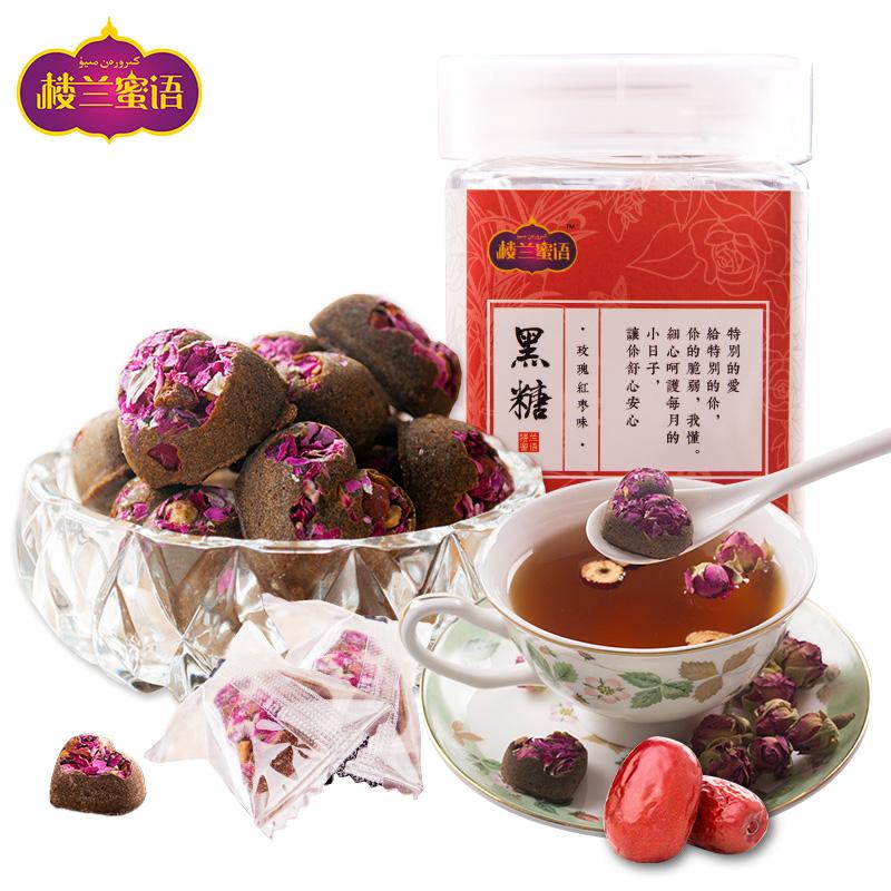 楼兰蜜语黑糖100gx5正宗手工玫瑰红枣黑糖块可泡姜茶