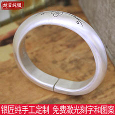 999 sterling silver bracelet female smooth matte opening thousands of horseshoe-shaped foot silver bracelet to send mother silver bracelet men